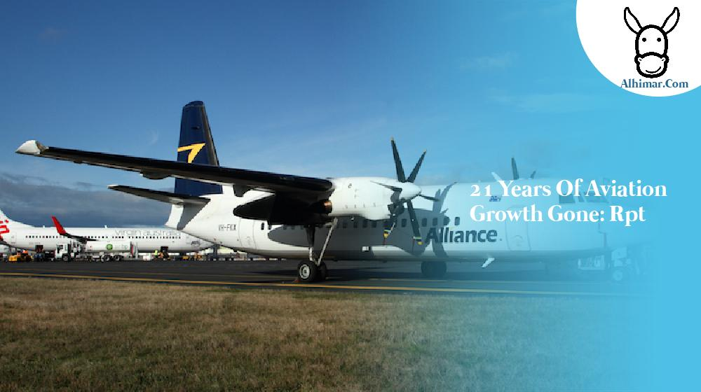 21 years of aviation growth gone: Rpt