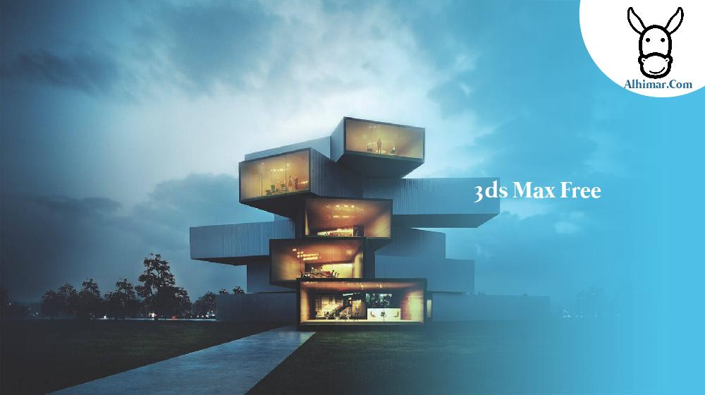 Download the free trial version of 3ds Max 2021
