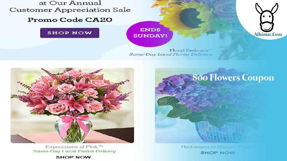 800 flowers coupon