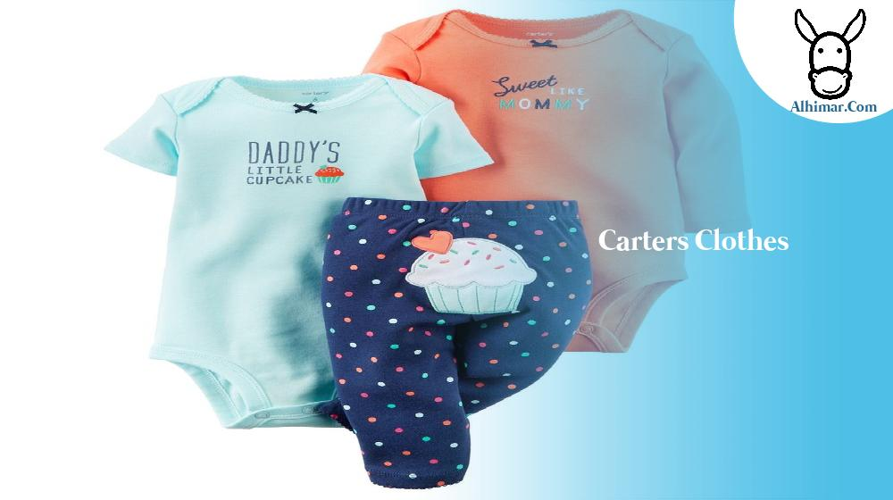 carters clothes