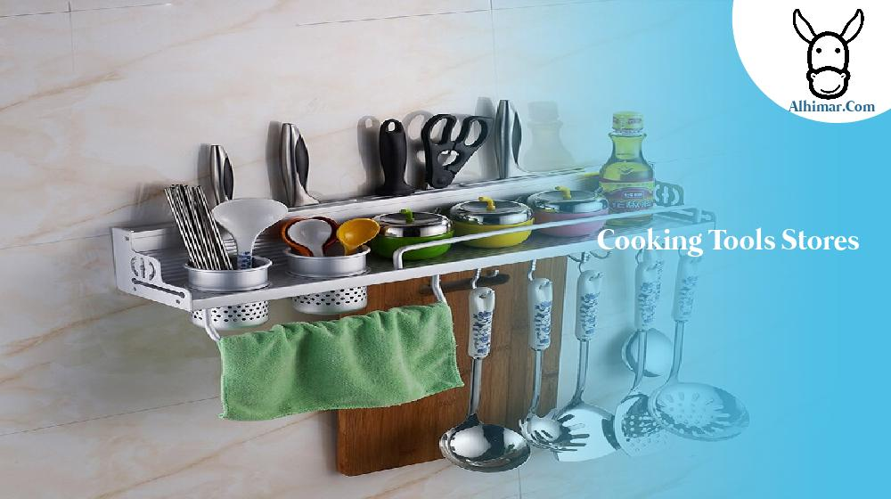 cooking tools stores