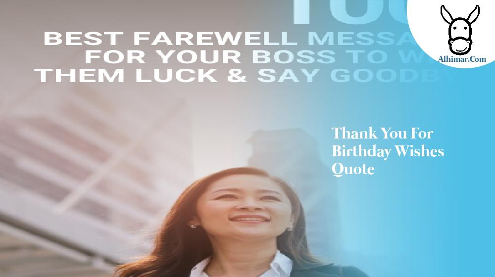 thank you for birthday wishes quote