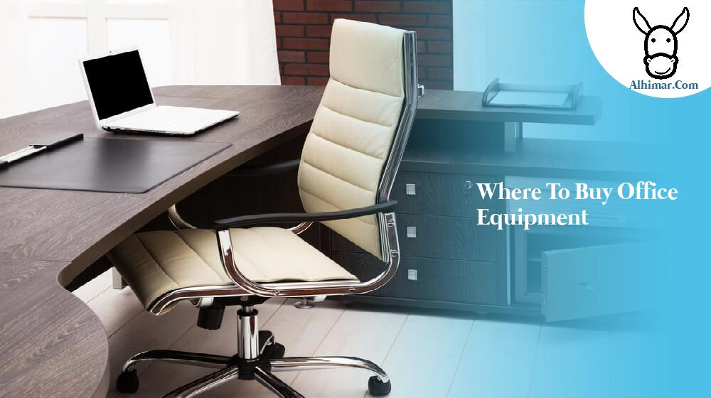 where to buy office equipment