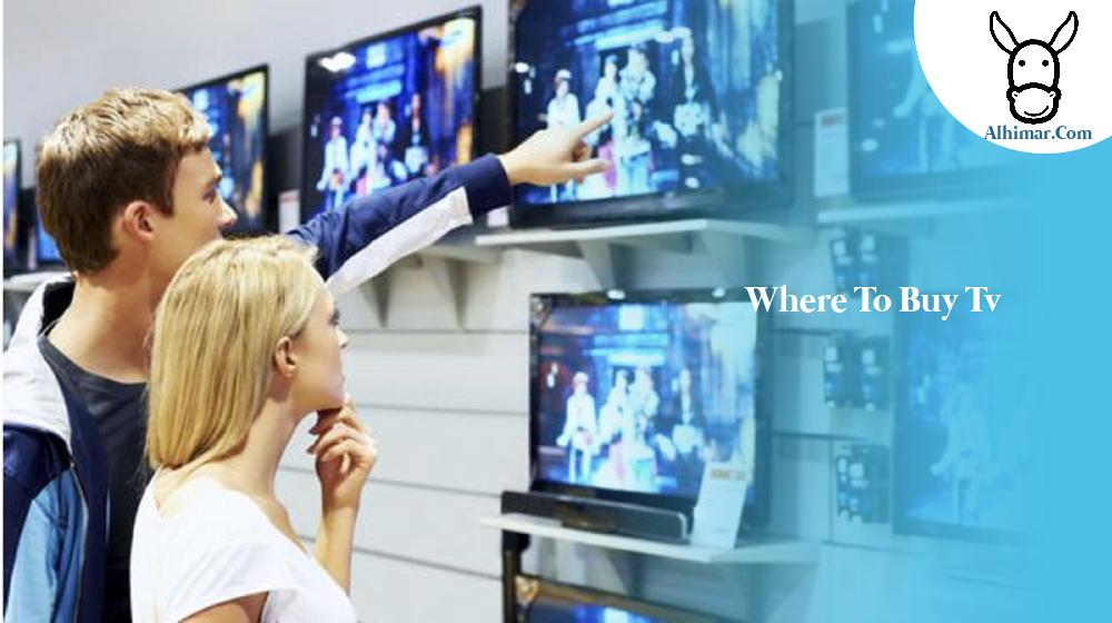 where to buy tv