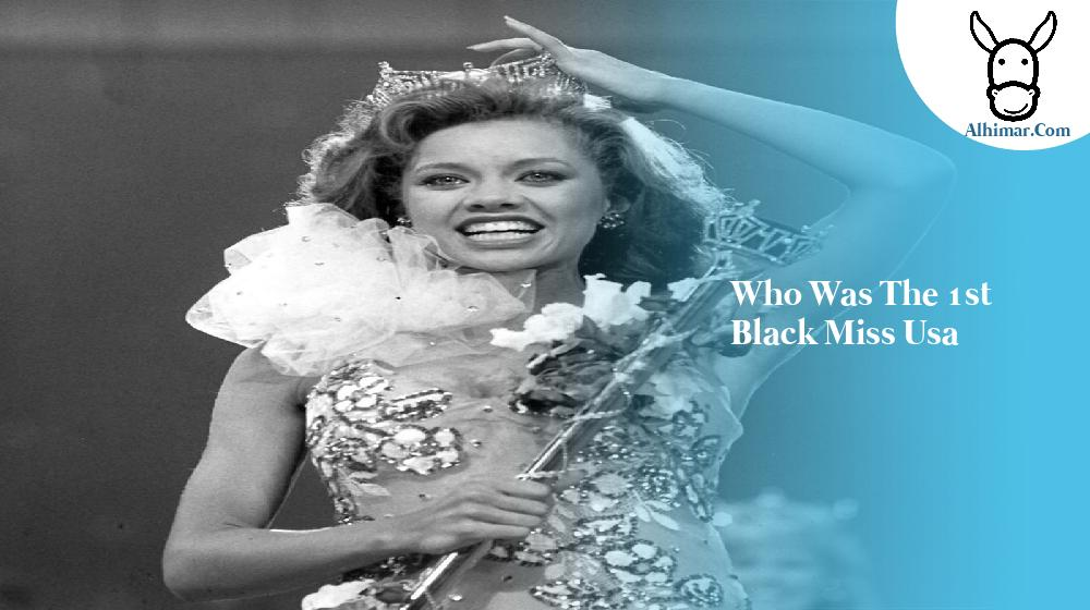 who was the 1st black miss usa