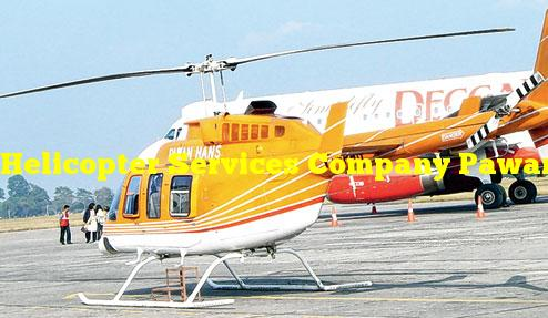Helicopter Services Company Pawan Hans Is Owned By The Indian Government And