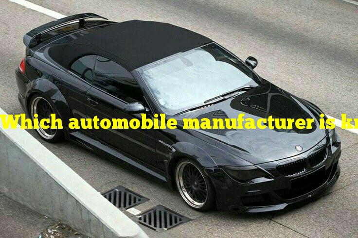 Which automobile manufacturer is known as the ultimate driving machine