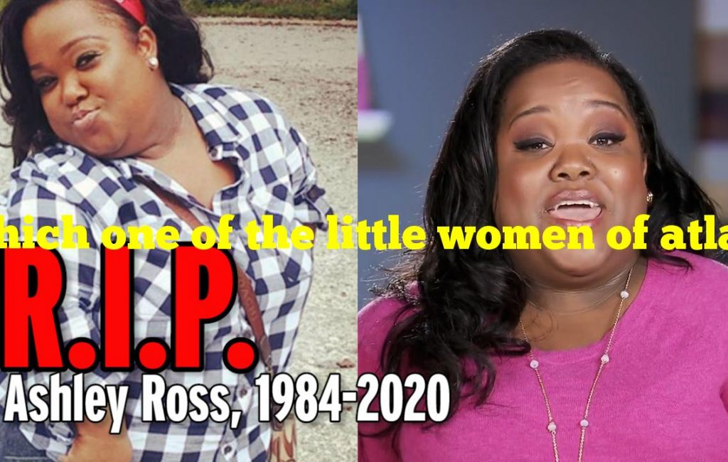 which one of the little women of atlanta died