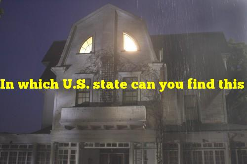 """In which U.S. state can you find this """"ghost forest""""?"""