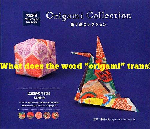 """What does the word """"origami"""" translate to?"""